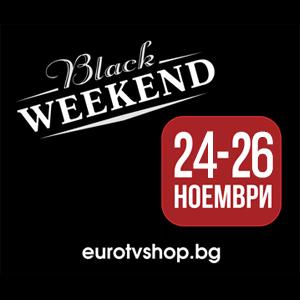 Black weekend 2017