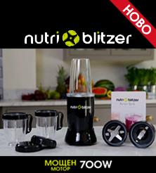 Nutriblizer