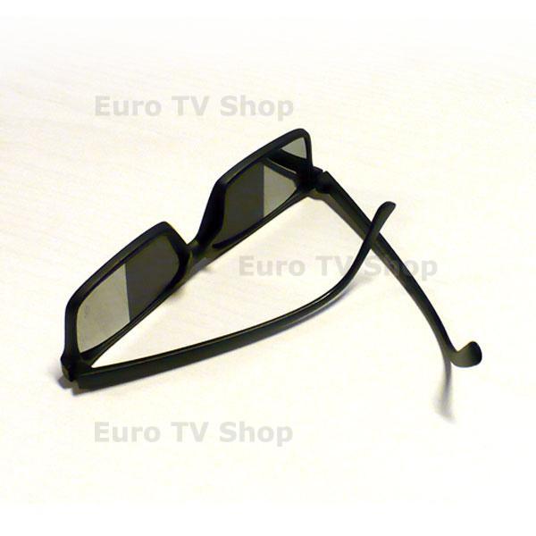 Шпионски очила