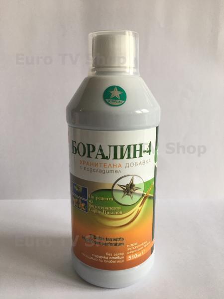 Боралин -4