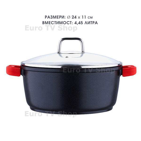 Тенджера с мраморно покритие и капак 4.45 литра