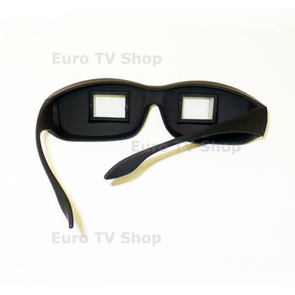 Очила Rest&Vision