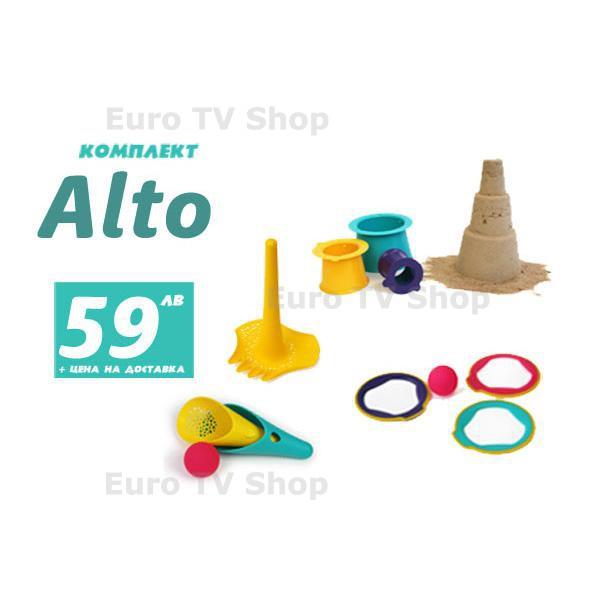 Плажен комплект Alto