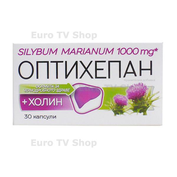 Оптихепан бял трън 1000 mg + холин