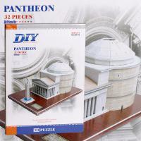 3D пъзел Пантеон