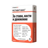 Реставит Макс 15 таблетки
