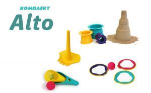 Промоция Плажен комплект Alto