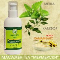 "Масажен Гел ""Мермерски"" с хамамелис"
