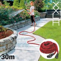 Разтегателен градински маркуч до 30 метра