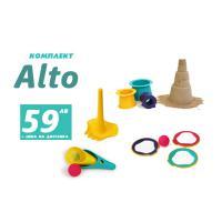 Комплект Alto