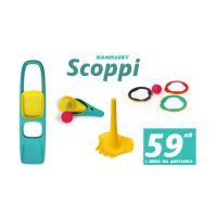 Плажен комплект Scoppi